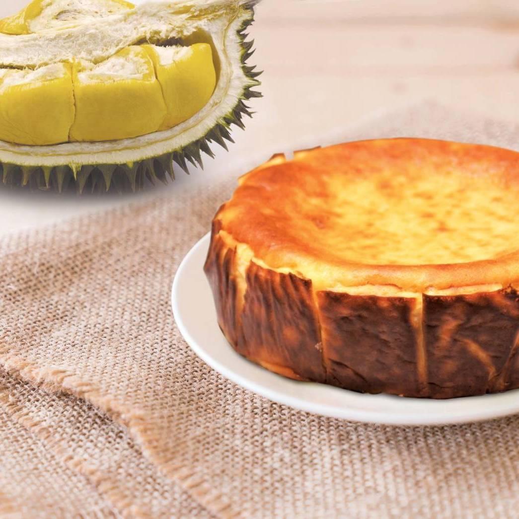 【限時買1送1】榴槤巴斯克6吋  ||  2020不能錯過的美味! 用最頂級的材料給您最頂級的美味! 2