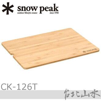 Snow Peak CK-126T IGT竹桌板 W/IGT竹板/露營桌板/日本