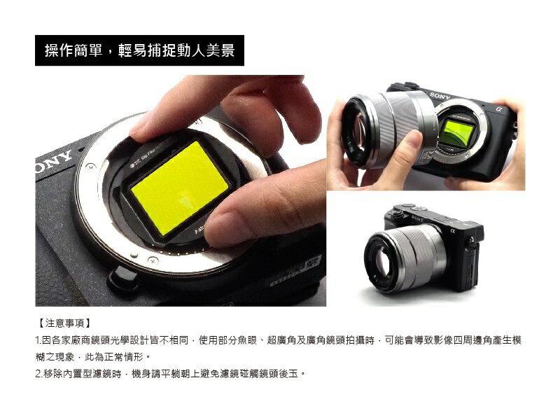 @3C 柑仔店@ STC Clip Sensor Protector 感光元件 保護鏡 for SONY APS-C 3