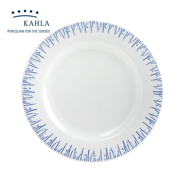 德國KAHLA藍調之美(點點印Stamping)-27.5CM主餐盤