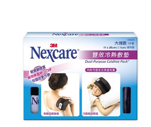 (卡司 官方現貨) 3M 雙效冷熱敷墊 Nexcare 大塊敷X1+保溫布套 保溫