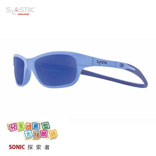 ├登山樂┤西班牙SLASTIKSONIC兒童成長型太陽眼鏡-Fluffy#SL-SN-009