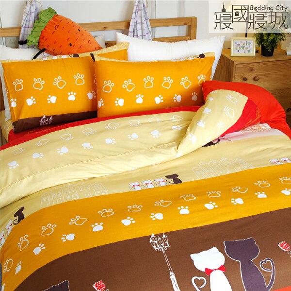 單人床包二件組(含枕套) Cute小貓咪 天鵝絨美肌磨毛【亮麗色彩、觸感升級、SGS檢驗通過】 # 寢國寢城 1