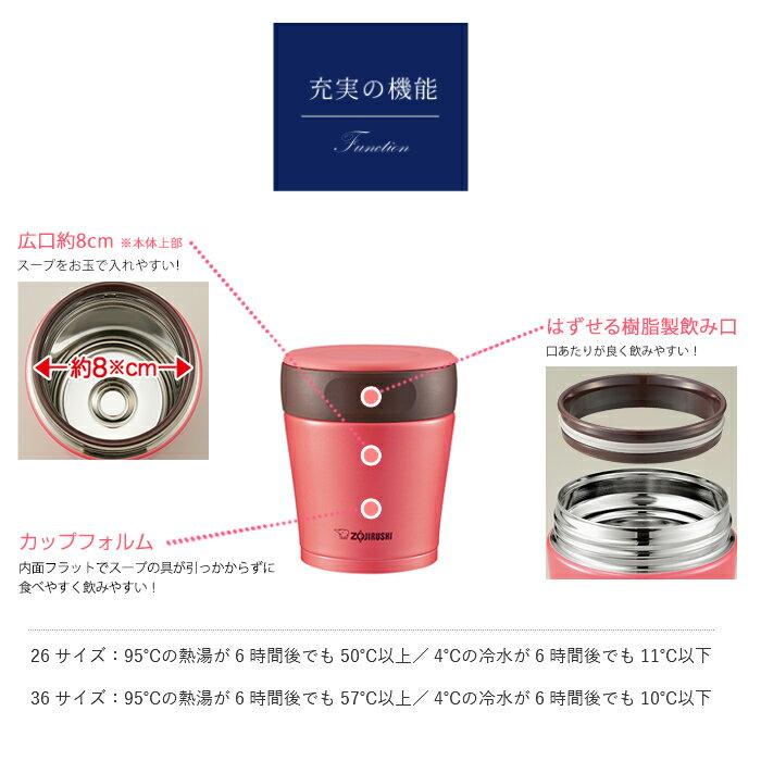 日本象印 不鏽鋼真空悶燒罐 保冷保溫罐 湯罐  /  粉綠色 /  360ml  /  SW-GD36-AP  / 日本必買代購 / 日本樂天直送 (3230)。件件免運 2