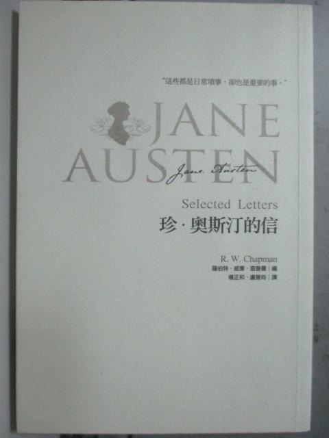 【書寶二手書T8/文學_JPT】珍‧奧斯汀的信 Jane Austen: Selected Letters原價_250_