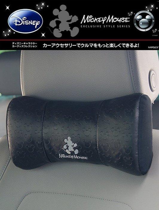 權世界@汽車用品 日本 NAPOLEX Disney 米奇 車用太空記憶棉慢回彈 頸靠墊 頭枕 WDC-097