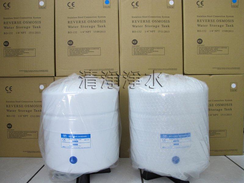 台製CE認證/NSF認證RO儲水桶(壓力桶)3.2加崙,無付球閥