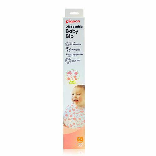 貝親Pigeon 拋棄式嬰兒圍兜30pc-水果P26825★愛兒麗婦幼用品★