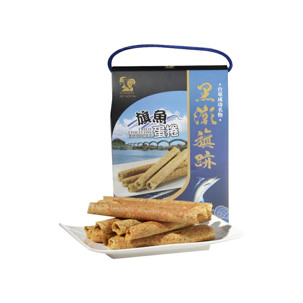 【新港漁會】旗魚蛋捲-180g-5包-盒(1盒組)