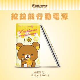 【迪特軍3C】杰強J-POWER拉拉熊 超薄行動電源 6000mAh-蜂蜜系列1