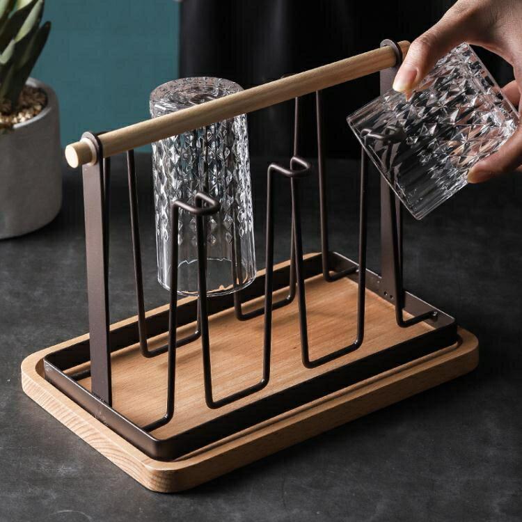 杯架 托盤玻璃水杯掛架 瀝水置物架杯架水杯架 創意家用收納杯子架倒掛yh