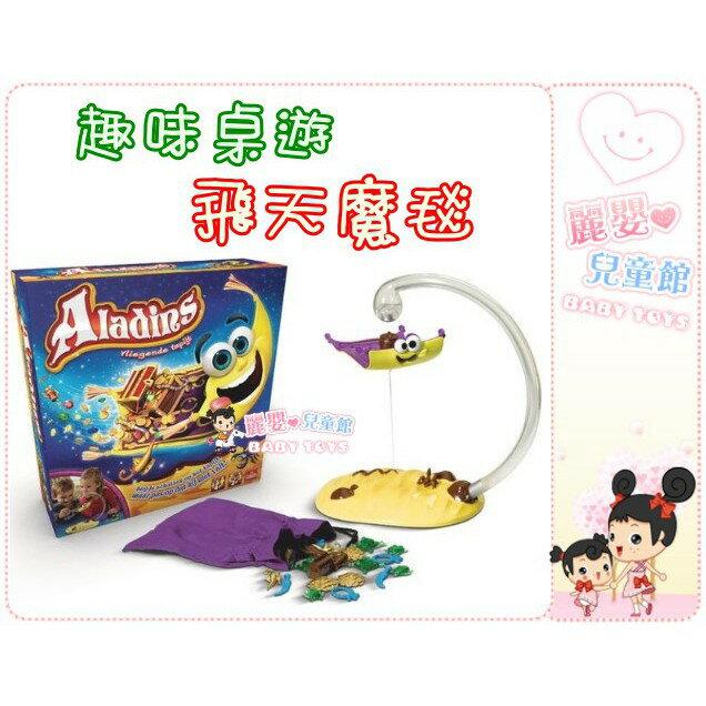 麗嬰兒童玩具館~親子互動-趣味派對桌遊玩具-飛天魔毯.超神奇漂浮魔毯.伯寶行公司貨 2