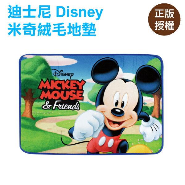 米奇絨毛地墊-跑步 米老鼠 腳踏墊 門墊 迪士尼 Disney〔蕾寶〕