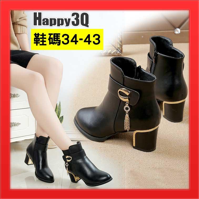 女靴子機車靴粗跟鞋高跟鞋高跟靴短靴工程靴馬丁靴流蘇金屬扣帥氣風-黑/酒紅35-41【AAA2606】