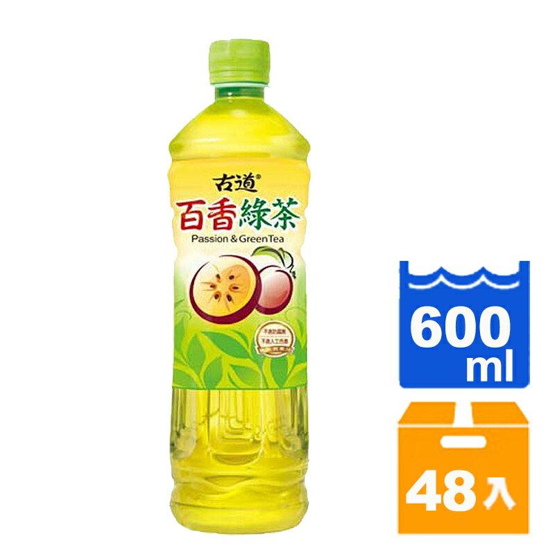 古道 百香綠茶 600ml (24入)x2箱【康鄰超市】