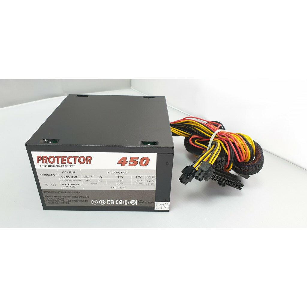 PROTECTOR  POWER 450W (裸裝) 全新電源供應器