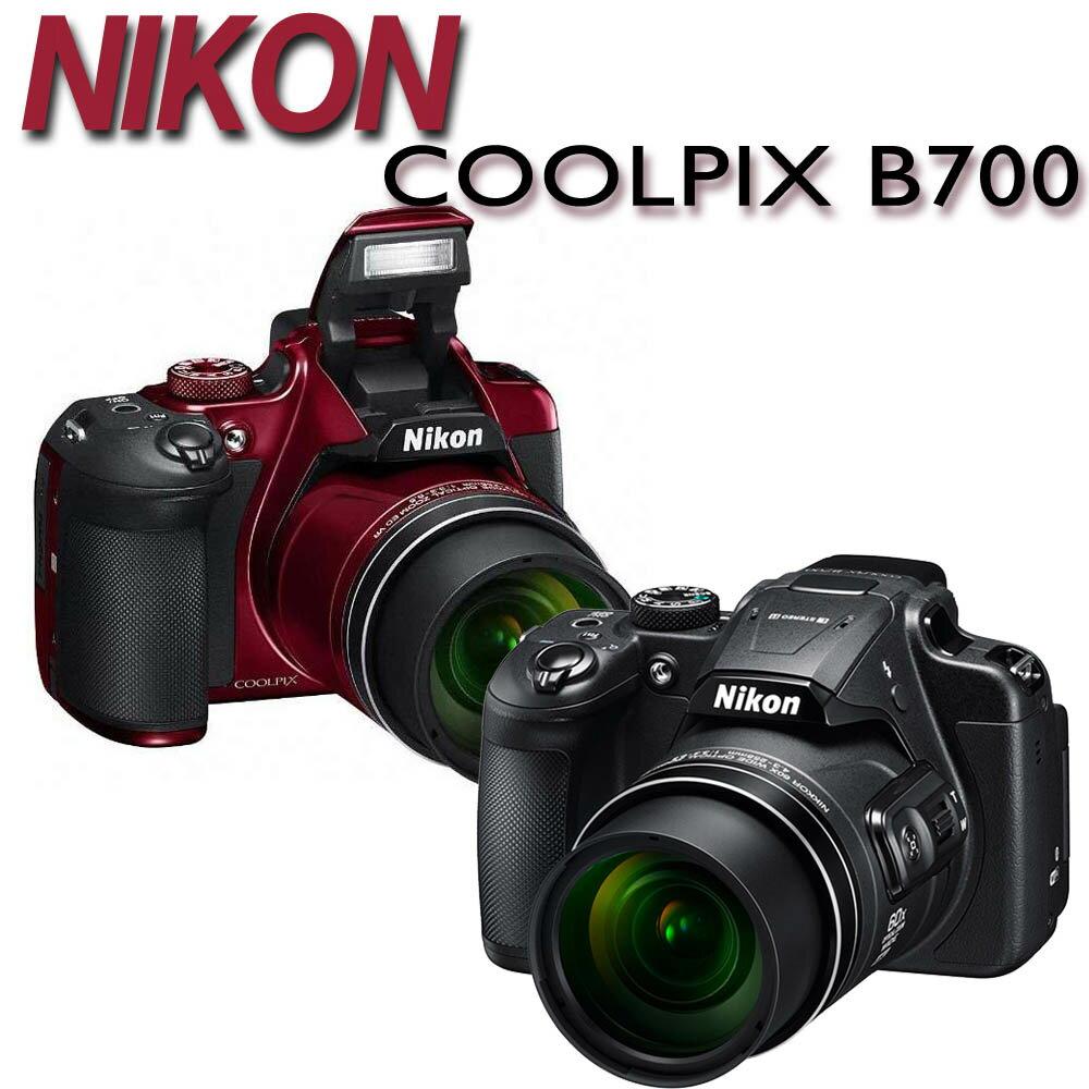 【32G+電池+座充+相機包+吹球清潔組+保護貼 】Nikon Coolpix B700 60倍光學變焦 4K錄影【公司貨】ATM/黑貓貨到付款 加碼送027AN防潮箱(含2入乾燥劑)