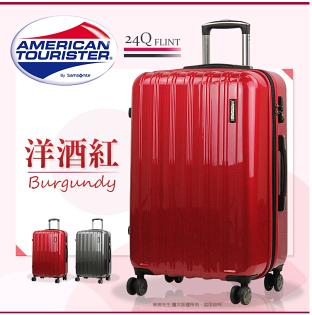 新秀麗AT美國旅行者25吋行李箱24Q旅行箱