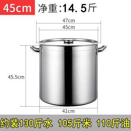 湯桶 加厚複底不銹鋼桶帶蓋不銹鋼湯桶廚房商用電磁爐複合底桶特大湯鍋『LM2037』