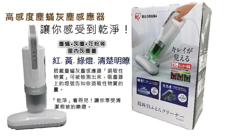(現貨100台,賣完為止! 保證無其他費用)日本必買 免運 / 代購-日本IRIS OHYAMA / IC-FAC2  / 超輕量除螨吸塵器 / 除塵螨。日本直送 日本樂天 1