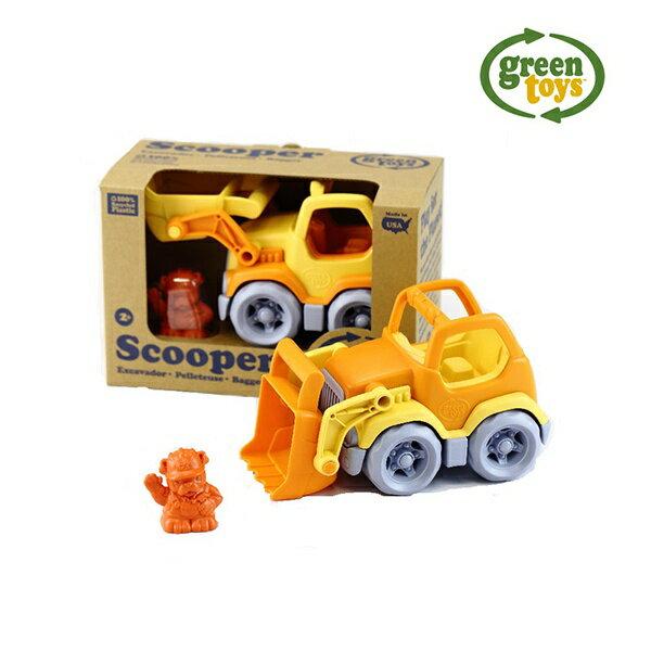 【淘氣寶寶】【美國greentoys感統玩具】小犀牛推土機【檢驗符合最高安全標準/沒有外部塗料,保證無毒】