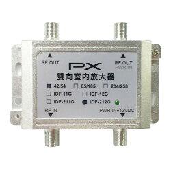 PX大通 雙向室內強波器 2輸出 IDF-212G