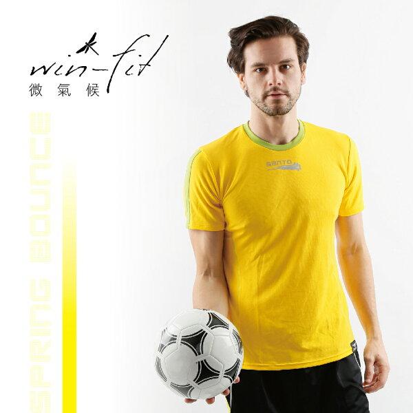 TheLife 樂生活:SantoWin-Fit微氣候運動衫-黃色(BBWF01YW)