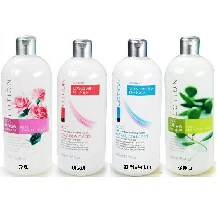 日本 熊野油脂 DEVE保濕化妝水 500ML