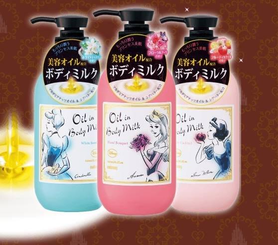 日本進口Mandom【Disney】 迪士尼公主系列-身體潤膚乳液