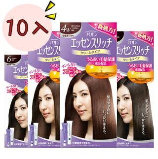 寶王絲沛 - 滋潤護髮染 40G*2 (10入)