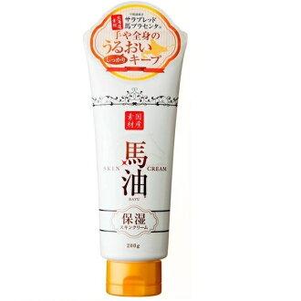 日本北海道國產素材全身保濕馬油乳液(200g)
