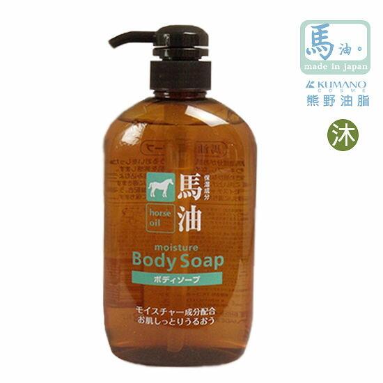 日本【熊野油脂】馬油保濕沐浴乳 600ml
