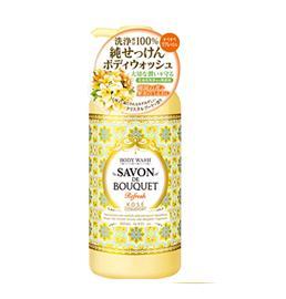 日本KOSE 高絲 SAVON DE BOUQUET清爽型沐浴露 沐浴乳(黃)
