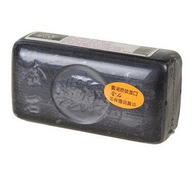 香港金石皂100g