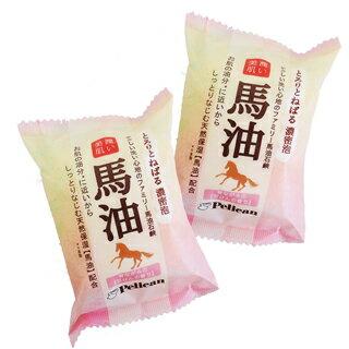 日本Pelican馬油整肌保濕香皂 80g*2