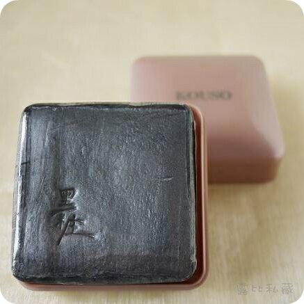 KOUSO 黑粧洗面皂