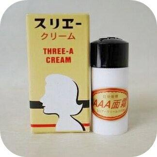 (THREE-A 面霜)AAA 面霜/3A面霜/三A面霜