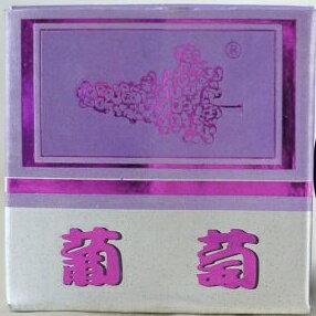 米子萄葡營養霜