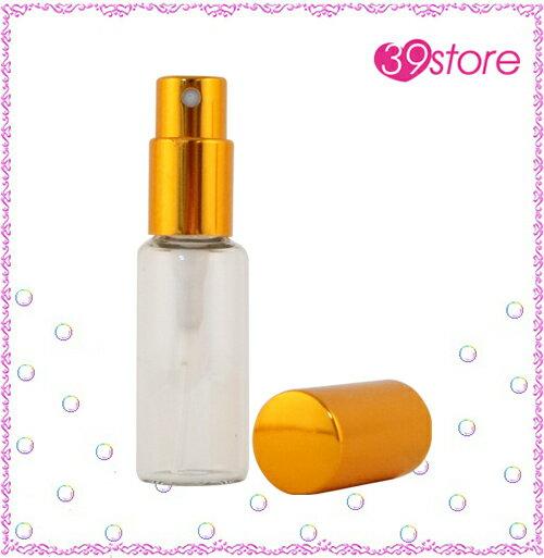 [ 39store ] 12ml 玻璃香水分裝瓶 鋁蓋 可重複填充 圓形瓶 外出攜帶 出外旅行