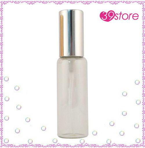 [ 39store ] 30ml 玻璃香水分裝瓶 鋁蓋 可重複填充 圓形瓶 外出攜帶 出外旅行