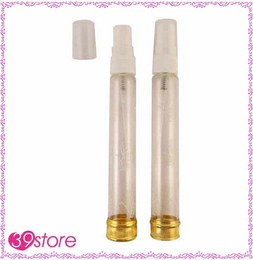 [ 39store ] 8ml 玻璃香水分裝瓶 可重複填充 圓形瓶 外出攜帶 出外旅行 白色小花印刷