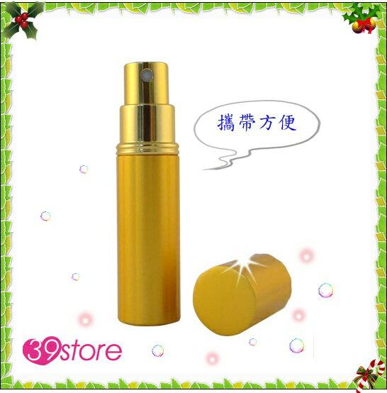 [ 39store ]  5ml 直條紋電化鋁香水分裝瓶 玻璃內瓶 可重複填充 圓形