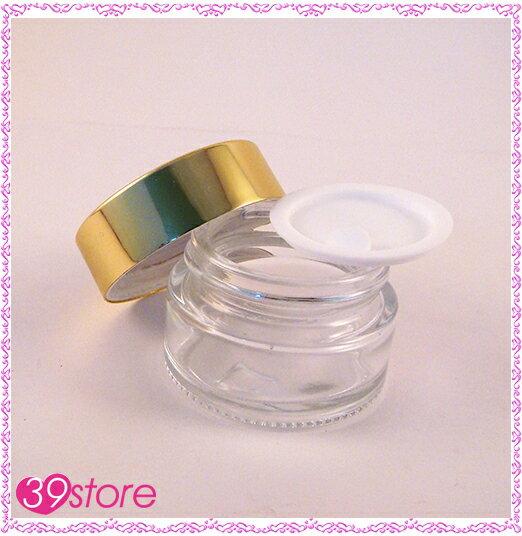 [ 39store ] 20克玻璃早晚霜罐 玻璃罐 鋁蓋 可分裝香膏 早晚霜 眼霜罐 一入