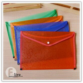 【aife life】A4信封有釦文件袋/單釦 彩色 透明 橫式文件袋/釦式收納袋/資料袋/資料夾/資料套/文件夾/文具用品