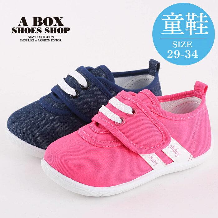 【ABBOB-6033】(童鞋13-16) 簡單時尚布鞋 休閒鞋 魔鬼氈魔術貼 MIT台灣製 2色
