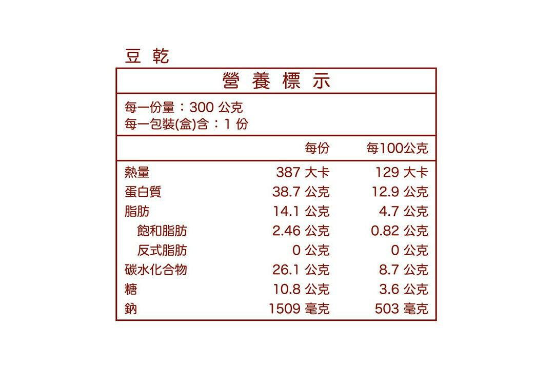 【香Q豆乾】300克 6