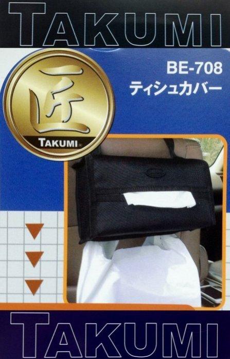 權世界@汽車用品 日本 JCT TAKUMI 兩用變化前座椅背頭枕掛式 車用面紙盒套 BE-708