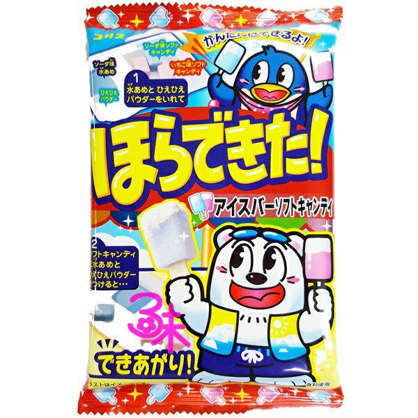 (日本) kracie 可利斯 手工diy糖果- 草莓汽水 ( 知育果子 DIY 自己動手做糖果 ) 1包 37 公克 特價 53 元【 4901361068103 】