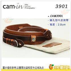 免運 CAM-IN CAM3901 公司貨 真皮皮革 牛皮 棕色 咖啡 褐 圓孔型 窄版 相機背帶 3901 A7R A7S