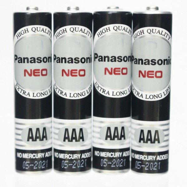 Panasonic 國際牌 AAA-4號環保電池(黑色)/一盒60個入(定70) 1.5V 4號電池